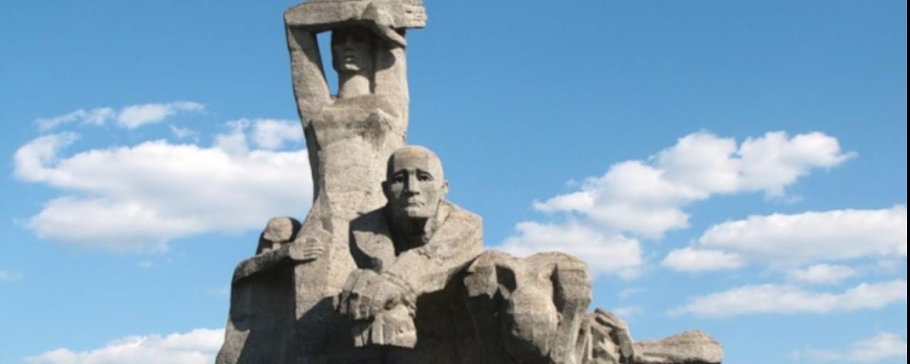 Подмена исторической памяти