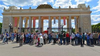 Московские парки «Музеон» и Парк Горького объединили