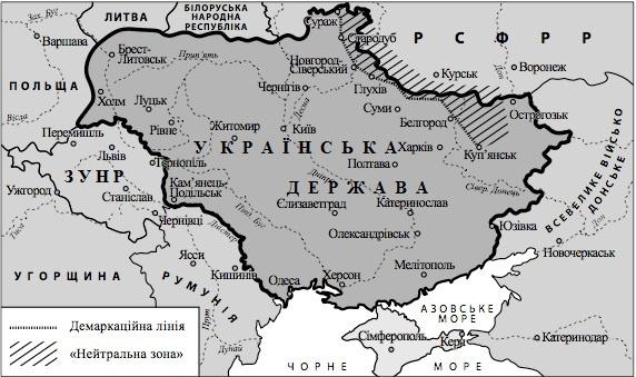 Борьба с польским влиянием на Западном Украине в 1918 году