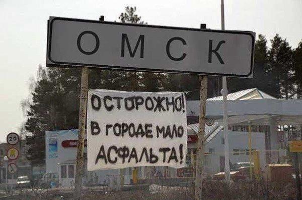 Куда ведут дороги наши?...)) (фоторепортаж)