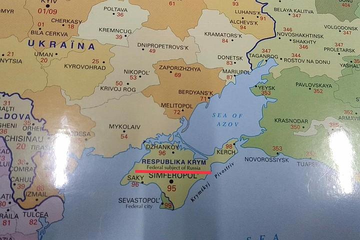 Украинцев возмутила итальянская карта, на которой Крым - часть России