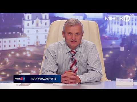 Белорусское ТВ: пенсии снижают рождаемость