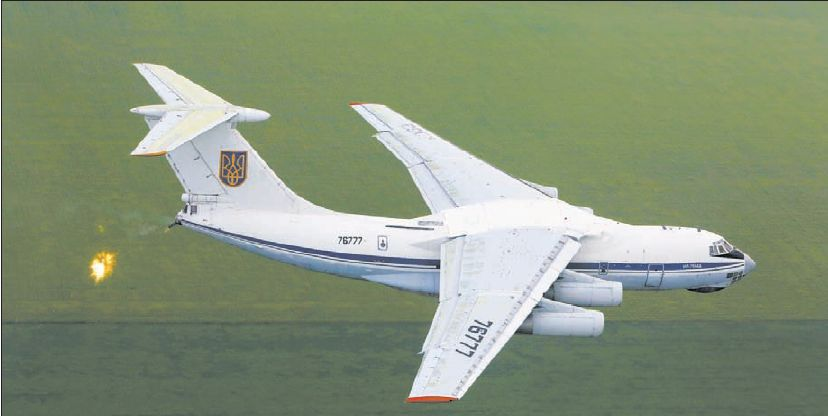 Украинский «штурмовик» Ил-76