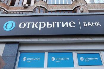 Горе-банкиры доигрались