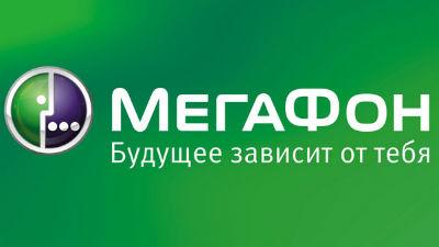 «Мегафон» объединил «Йоту» и «Скартел»