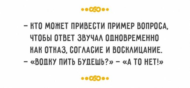 Вот что значит быть романтиком в Одессе