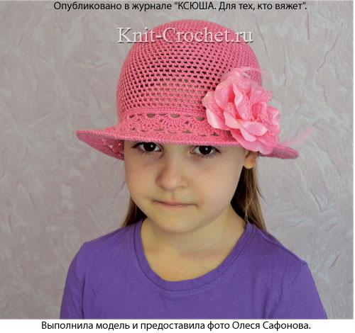 Шляпка размера 48-50 для девочки, вязанная крючком.