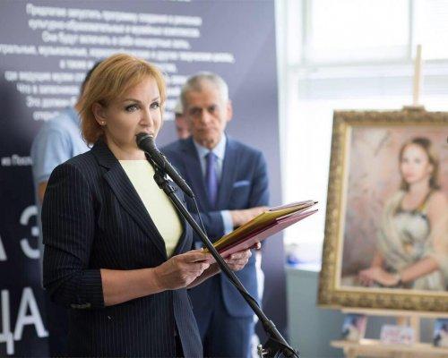 В Госдуме РФ прошла выставка…