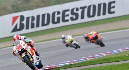 Bridgestone покидает MotoGP - Фото 1