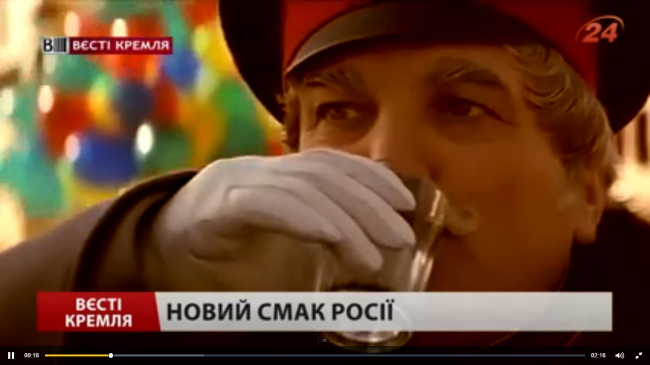 Канал 24 Украина: Россияне с водки переходят на одеколон