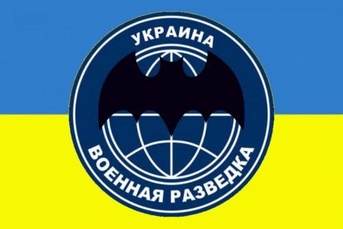 Украинская разведка: спецслужба или пиар-агентство Порошенко?
