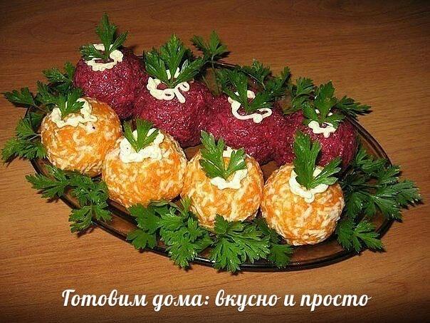 Овощные шарики. Красота и вкуснота!