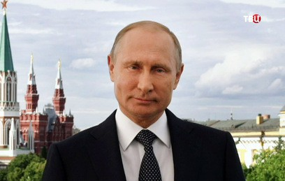 Видеообращение Владимира Путина по случаю открытия ЧМ-2018