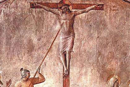 Распятие Христа.