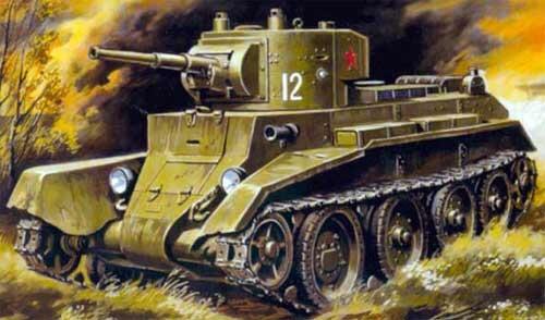 Письмо погибшего танкиста