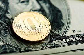 Конец гегемону: CША признали успехи России в отказе от доллара