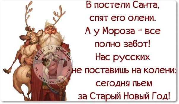 Вдогонку Старого Нового Года...))) веселые открытки..)