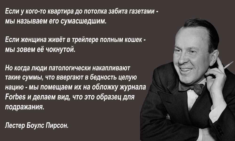 Любить Россию можно больше