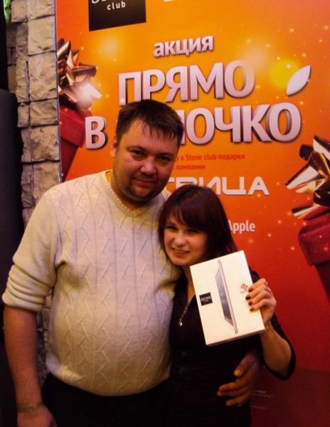 http://mtdata.ru/u25/photoEB1E/20754546166-0/original.jpg