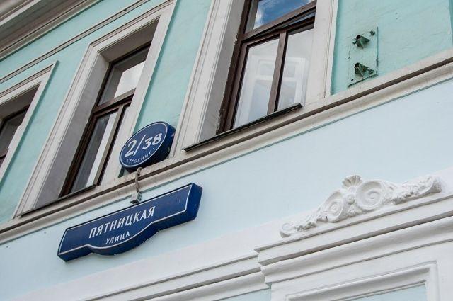 Купеческие дома на Пятницкой улице Москвы признали памятником архитектуры