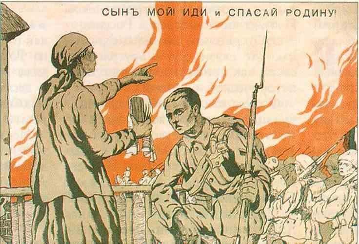 Агитационный плакат белого движения statehistory.ru - Война красных и белых: люди, проигравшие всё | Военно-исторический портал Warspot.ru