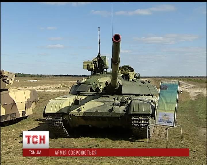 Когда у киевских войск закончатся танки