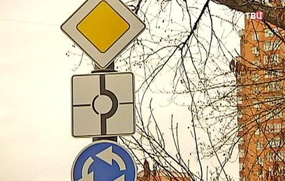 Вступили в силу новые правила проезда круговых перекрестков