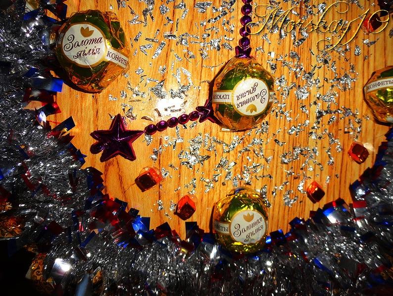 Наше новогоднее застолье! (новогодние блюда и подарки)