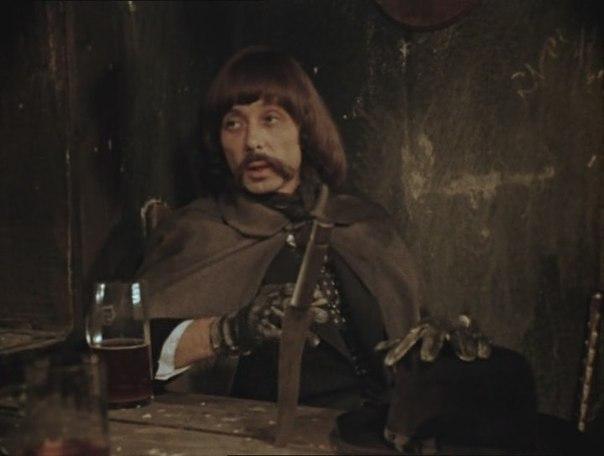 Олег Даль в образе принца Флоризеля.