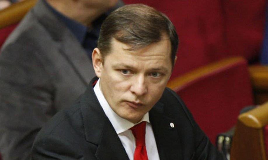 Ляшко: Украинцам пора понять: ЕС не супермаркет, а определенные ценности