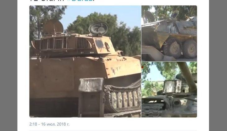Сирийская армия захватила Т-72 «Урал» с экзотической бетонной защитой