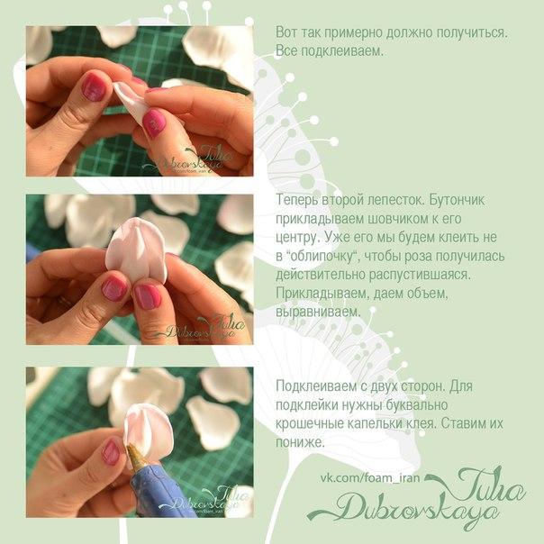 Мастер-класс: Распустившаяся роза Paris от Юлии Дубровской