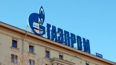 «Газпрому» предъявили иск на €759 млн за отказ от «Южного потока»