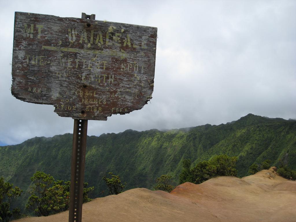 925836136 81f2e62924 b Стена слез: водопад Хонокохау на Гавайях