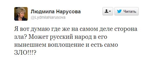 Людмила Нарусова (жена Собчака) «Русских нужно истребить!»