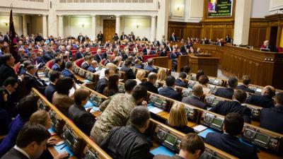 Наливайченко освободил пост …