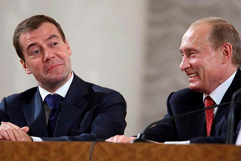 Российское правительство нем…