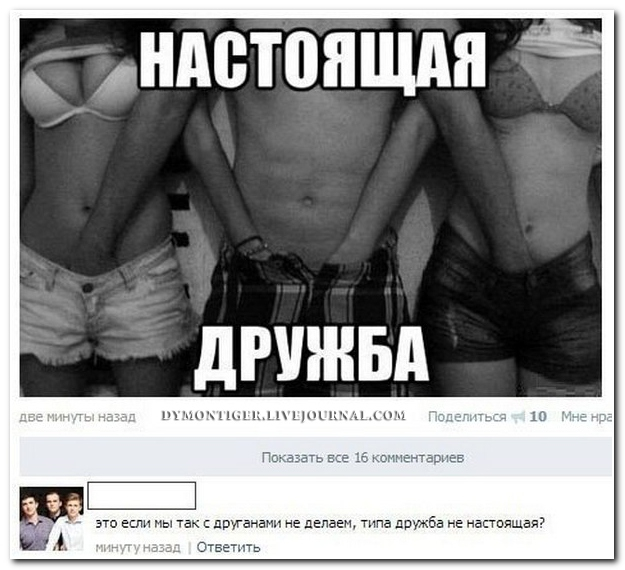 http://mtdata.ru/u25/photoEF15/20689993433-0/original.jpg