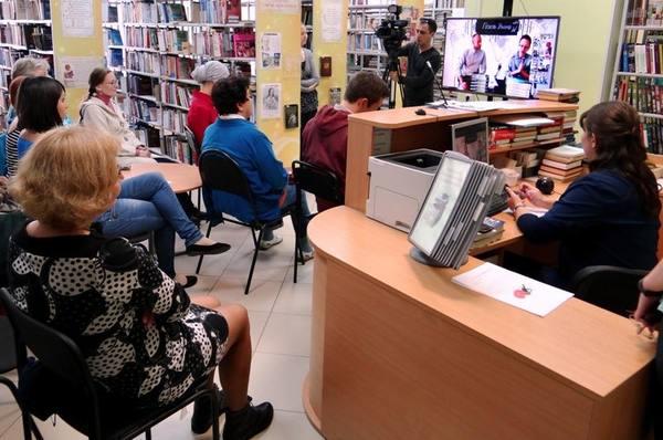 В Центральной городской библиотеке состоялся телемост с известной писательницей Гузель Яхиной