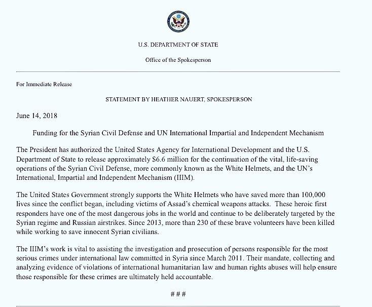 США продолжат финансировать «Белые каски». Colonel Cassad
