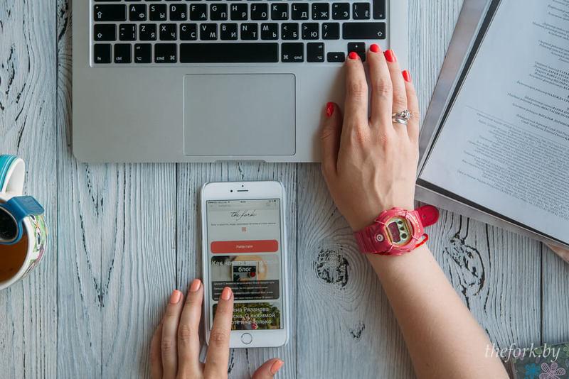 как сделать сайт и блог самому