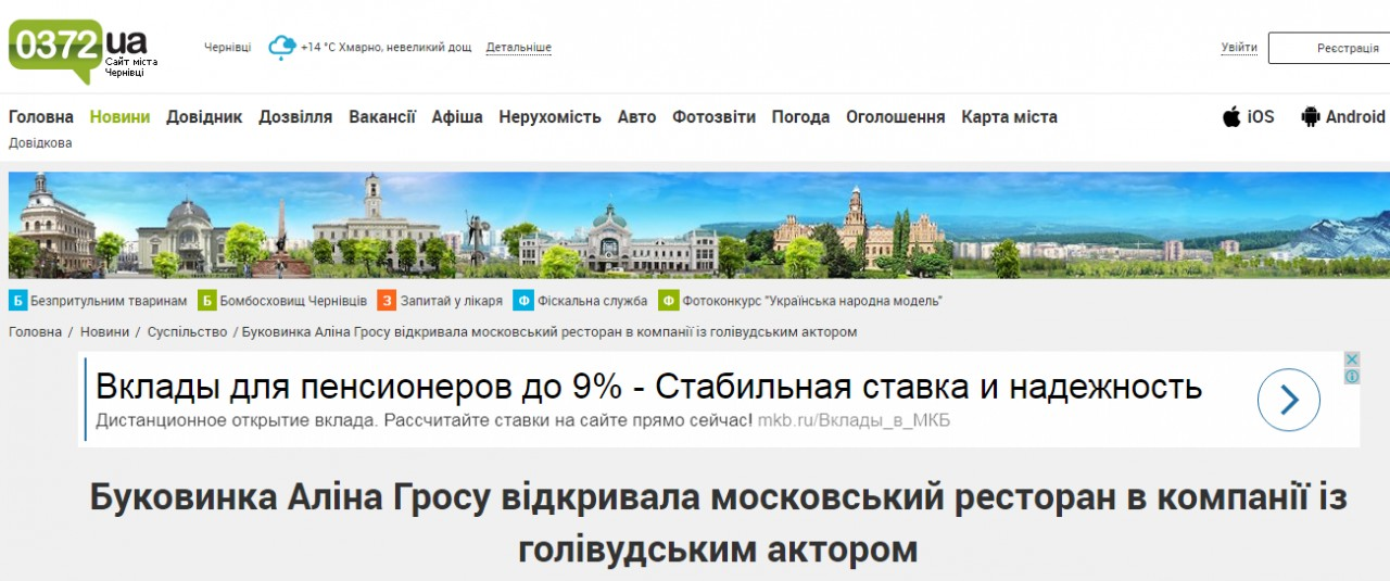 Необъяснимый алгоритм (Черновицкая Народная Республика?)