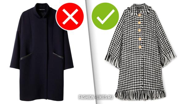 4 вещи, которые можно и даже нужно носить вместо пальто в сентябре / октябре