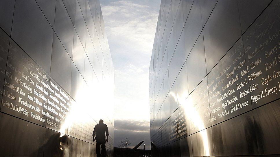 В 2011 году, в десятую годовщину терактов, на месте башен открылся Национальный мемориал памяти жертвам, который находится на 9 метров ниже уровня улицы, где раньше стояли башни. В сентябре 2013 года здесь был открыт музей