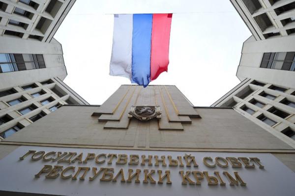 Депутаты Гососвета Крыма утв…