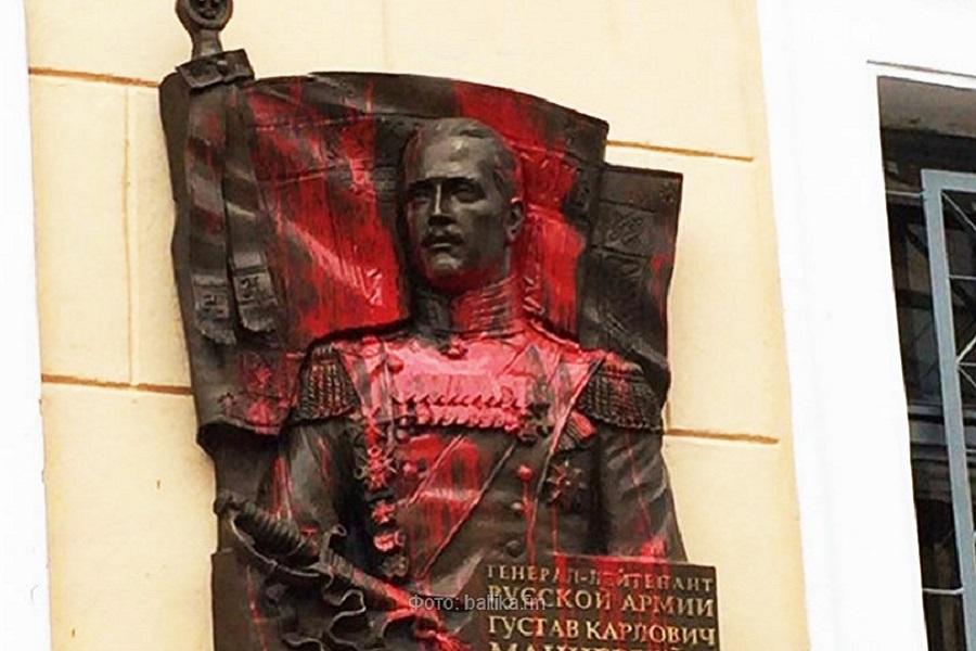 Неймётся – в СПб вновь предлагают увековечить имя Маннергейма