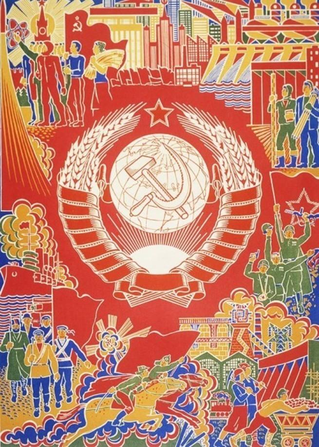 Как мог Советский Союз в пору своего могущества и расцвета развалиться?