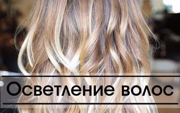 Масло д волос вельвет