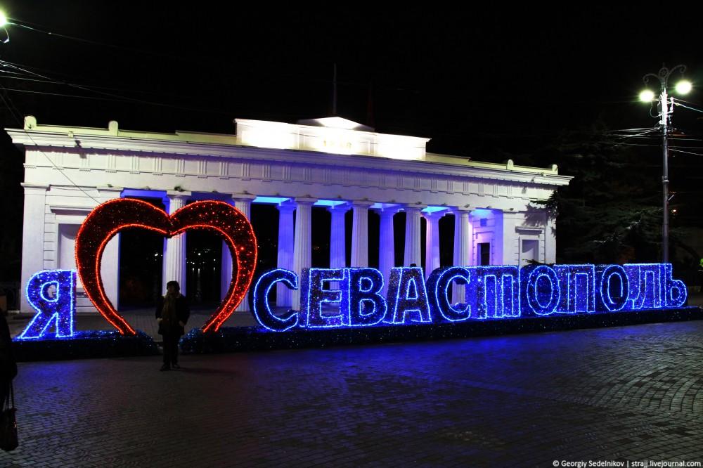 Вечерний новогодний Севастополь - красавец!