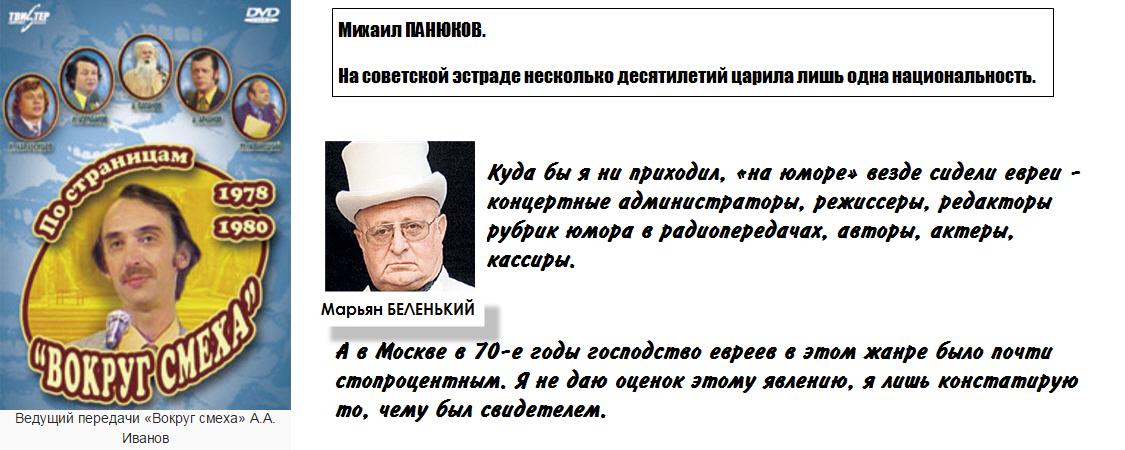 Стихотворение «Прощай немытая Россия» является подделкой(?)